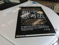 news500702